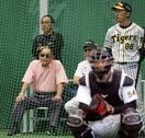 江夏氏「俺の野球人生を変えた」