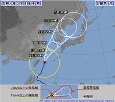 台風5号の予想経路=2019年7月18日正午時点(気象庁HPから)
