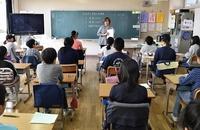 全国学力テストの問題と解答