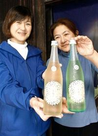 無農薬米で酒造り 丹生酒造(越前町) 資金募る 収益一部 蔵の象徴 桜再生