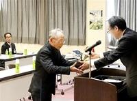 白干梅の品評会 深川さん最高賞 若狭町で表彰式