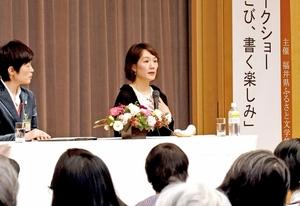 宮下奈都さん流、小説書き方は?