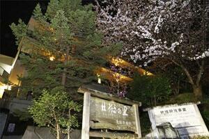 障害者福祉施設「北総育成園」=28日午後、千葉県東庄町