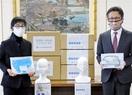 透明マスク50個フクビ化学寄贈 県へ、フェースシ…