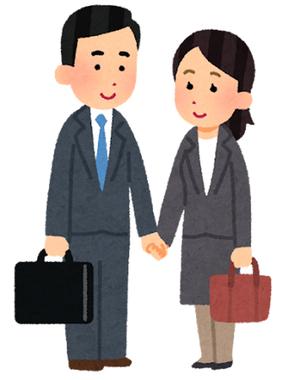 共働きの夫婦に聞く不満と評価点