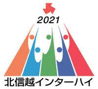 全国高校総合体育大会【2日の結果】