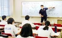 大学受験は団体戦…教育委員会が学校の枠を越えた勉強合宿を企画した訳 福井、難関大志望生徒対象