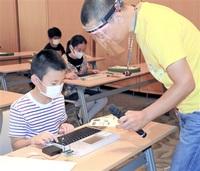 ゲーム自作 児童夢中 本社 プログラミング教室に54人