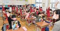 元気に再会 さあ授業再開 県内5市町の小中校