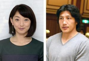岩崎恭子さん、斉藤祐也氏