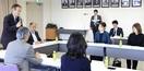 ムゼウム検討委発足 敦賀市 8月に運営方式報告