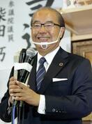富山知事に新人の新田氏が初当選