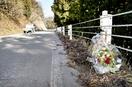 大雪で車中死亡1年、母の悔しさ