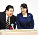 眞子さま、福井国体で県内ご視察