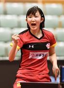 琉球が初勝利、東京4連勝