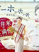福井米アンバサダーに就任したデヴィ夫人=9月1日、大阪府大阪市のあべのハルカス