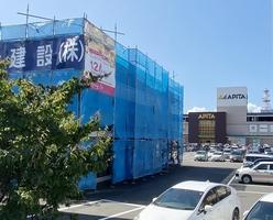 エルパ駐車場に12月4日オープンする「Honey&Clover」=9月28日、福井県福井市大和田2丁目