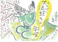桔梗の覇道_明智光秀(223) 最終章 謀反【13】 作・早見俊