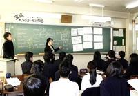同テーマで6教科横断 教諭リレー形式、公開授業 勝山高