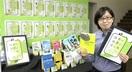 「企業が選ぶ本」好評 若手社会人向け 県内16社…