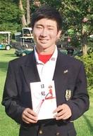 ゴルフ 日本ジュニア選手権 杉浦(工大福井高)…