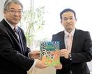 創作童話集100冊を敦賀市教委に寄贈 JX金属…