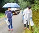 エレファンツ清掃奉仕に汗 福井の県道5キロで