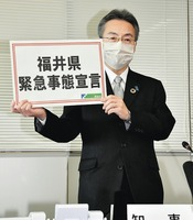 福井県独自の緊急事態宣言を出した杉本知事=4月14日午後3時25分ごろ、県庁