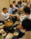 福井県内の企業「忘新年会なし」8割