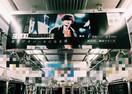 米津玄師、異例の電車中吊りで初アリーナツアー発表
