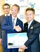 小西化学工業が福井に工場増設へ