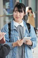 2 生産 中山間でも育てやすく 巻田恵理奈記者…