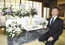 自宅葬、経済的なプラン提案