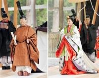 伊勢神宮に即位報告 両陛下 古式装束で外宮参拝