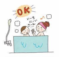 子どもが風邪、入浴して大丈夫?