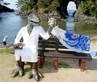 高浜に恐竜博士ベンチ 不定期「出没」