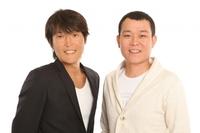生放送のフジ『ENGEI』第2弾出演者発表 千原兄弟が初登場