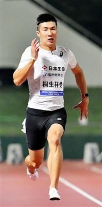 桐生10秒05で優勝 男子100 ナイト・ゲームズ・イン・フクイ