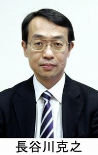 今そこにある危機 みずほ総合研究所チーフエコノミスト 長谷川克之 経済サプリ