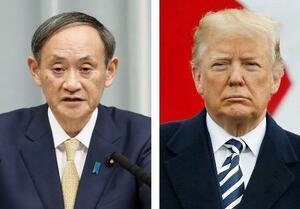 菅義偉首相、トランプ米大統領(ロイター=共同)