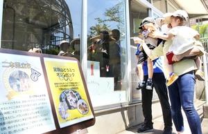 見張りや日光浴をする特性を生かして設置されたミーアキャット舎の表彰台(中央)=7月24日、福井県の福井市足羽山公園遊園地