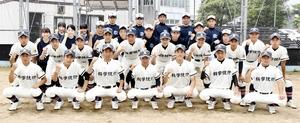 第101回全国高校野球選手権福井大会に出場する科学技術