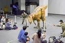 大迫力の恐竜に客席どよめき