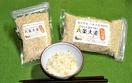 もち麦を初商品化、数量限定販売