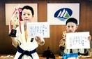 小5の部B梅田君優勝 空手道空柔館選手権