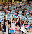 安保法成立3年、市民団体が集会