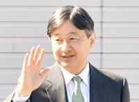 皇太子さま福井で撮影した写真持参