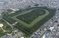 「仁徳天皇陵」18年台風で被害