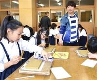 越前焼表札 卒業記念に 越前町・宮崎小 6年生25人黙々作業 みんなで読もう