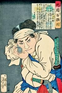 真正面の構図にドキッ 最後の浮世絵師・月岡芳年_福井市美術館企画展から(2)
